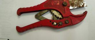 Сантехнический ножницы