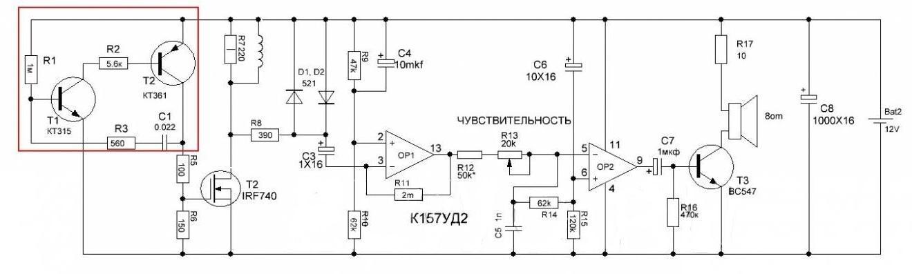 Схема металлоискателя пират на транзисторах