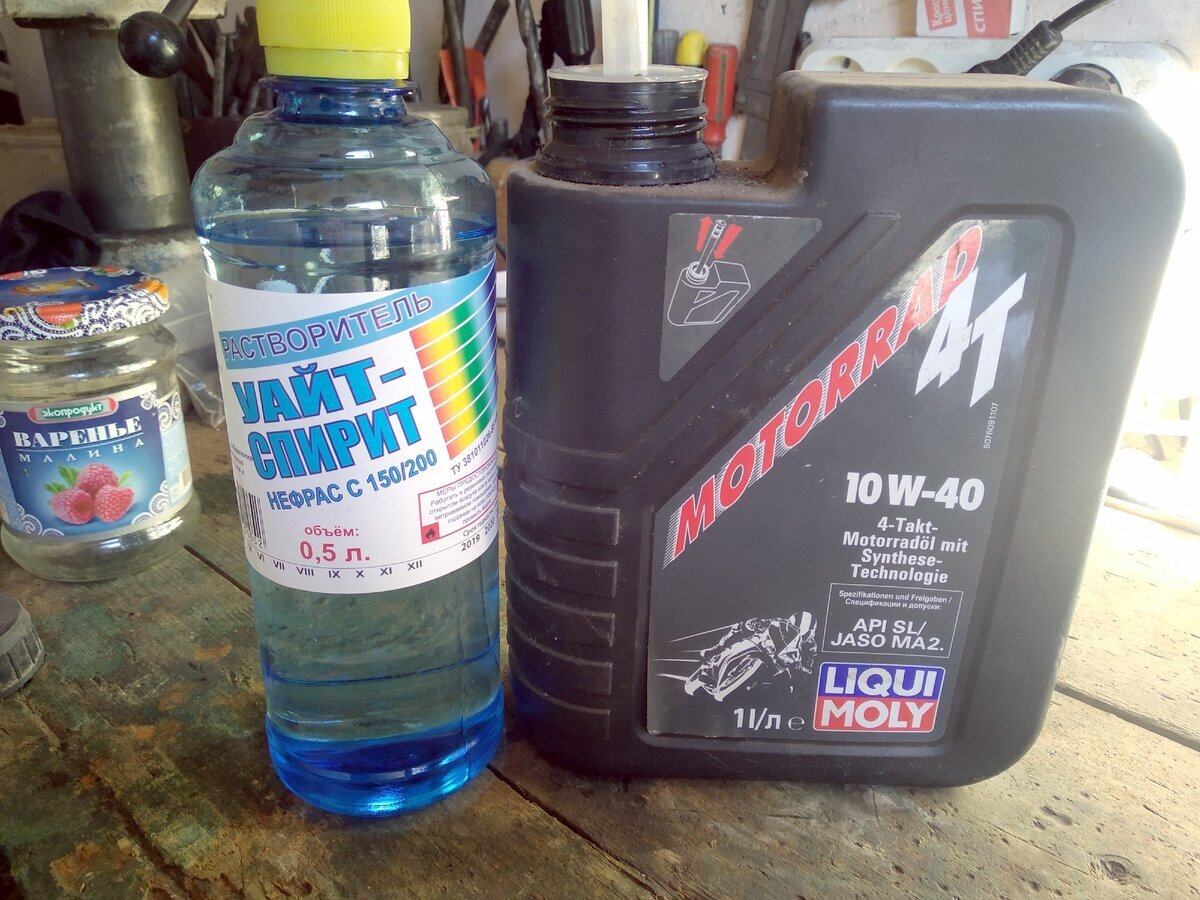 Моторное масло 10W-40 и Уайт-спирит