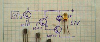 Детектор скрытой проводки схема