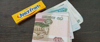 как подарить деньги на день рождения оригинально и необычно