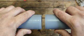 Как соединить канализационную ПВХ-трубу без применения муфты